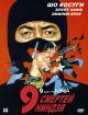 Смотреть фильм 9 смертей ниндзя онлайн на Кинопод бесплатно