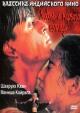 Смотреть фильм Любовь с первого взгляда онлайн на Кинопод бесплатно