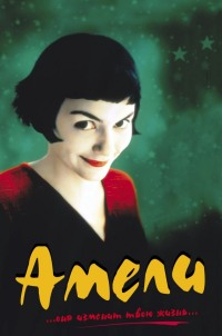 Смотреть Амели онлайн на Кинопод бесплатно