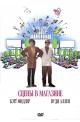 Смотреть фильм Сцены в магазине онлайн на Кинопод бесплатно