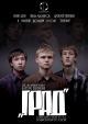 Смотреть фильм Град онлайн на Кинопод бесплатно