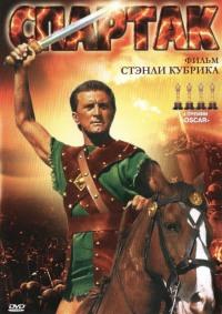 Смотреть Спартак онлайн на KinoPod.ru бесплатно