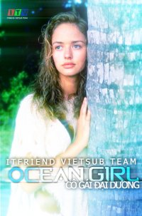 Смотреть Девочка из океана онлайн на Кинопод бесплатно