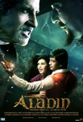 Смотреть фильм Аладин онлайн на Кинопод бесплатно