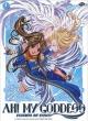 Смотреть фильм Моя богиня онлайн на Кинопод бесплатно