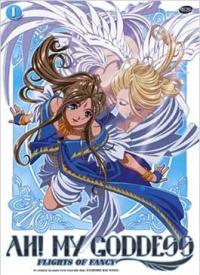 Смотреть Моя богиня онлайн на Кинопод бесплатно