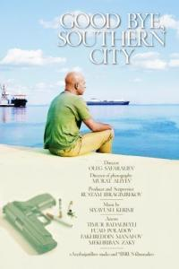 Смотреть Прощай, южный город онлайн на Кинопод бесплатно