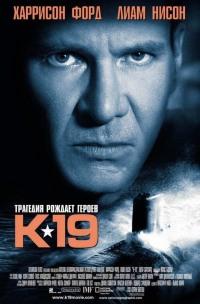 Смотреть К-19 онлайн на Кинопод бесплатно