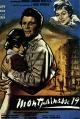 Смотреть фильм Монпарнас-19 онлайн на Кинопод бесплатно