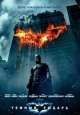 Смотреть фильм Темный рыцарь онлайн на Кинопод бесплатно
