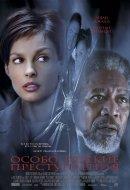 Смотреть фильм Особо тяжкие преступления онлайн на KinoPod.ru платно