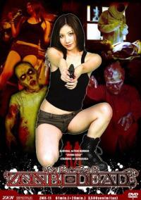 Смотреть Мертвые зомби онлайн на Кинопод бесплатно