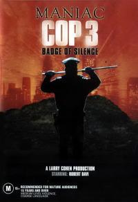 Смотреть Маньяк-полицейский 3: Знак молчания онлайн на Кинопод бесплатно