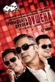 Смотреть фильм Тринадцать друзей Оушена онлайн на Кинопод бесплатно