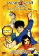 Смотреть фильм Приключения Джеки Чана онлайн на Кинопод бесплатно