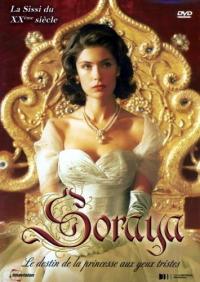 Смотреть Сорая онлайн на Кинопод бесплатно