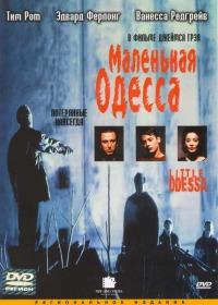 Смотреть Маленькая Одесса онлайн на Кинопод бесплатно