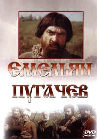 Смотреть Емельян Пугачев онлайн на Кинопод бесплатно