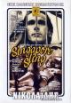 Смотреть фильм Сингапурский Слинг онлайн на Кинопод бесплатно
