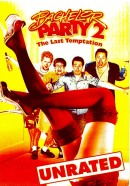 Смотреть фильм Мальчишник 2: Последнее искушение онлайн на Кинопод бесплатно