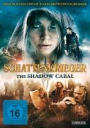 Смотреть фильм Сага: Тень Кабала онлайн на Кинопод бесплатно