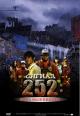 Смотреть фильм Сигнал 252: Есть выжившие онлайн на Кинопод бесплатно