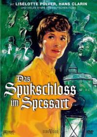Смотреть Привидения в замке Шпессарт онлайн на Кинопод бесплатно