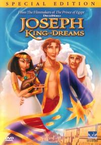 Смотреть Царь сновидений онлайн на Кинопод бесплатно