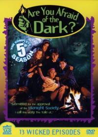 Смотреть Боишься ли ты темноты? онлайн на Кинопод бесплатно