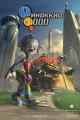 Смотреть фильм Пиноккио 3000 онлайн на Кинопод бесплатно