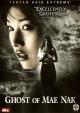 Смотреть фильм Призрак Мэ Нак онлайн на Кинопод бесплатно