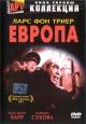 Смотреть фильм Европа онлайн на Кинопод бесплатно