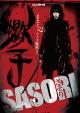 Смотреть фильм Скорпион онлайн на Кинопод бесплатно