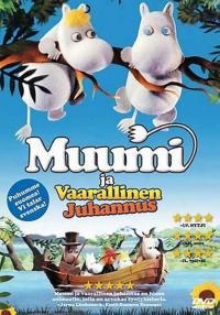 Смотреть Муми-Тролли и опасное лето онлайн на Кинопод бесплатно