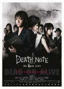 Смотреть фильм Тетрадь смерти 2 онлайн на Кинопод бесплатно