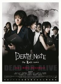 Смотреть Тетрадь смерти 2 онлайн на Кинопод бесплатно