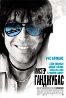 Смотреть фильм Мистер Ганджубас онлайн на KinoPod.ru платно