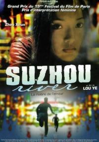 Смотреть Тайна реки Сучжоу онлайн на Кинопод бесплатно