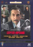 Смотреть фильм Республика ШКИД онлайн на Кинопод бесплатно