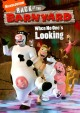 Смотреть фильм Рога и копыта: Возвращение онлайн на Кинопод бесплатно