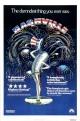 Смотреть фильм Нэшвилл онлайн на Кинопод бесплатно