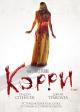 Смотреть фильм Кэрри онлайн на KinoPod.ru бесплатно