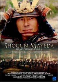 Смотреть Сёгун Маэда онлайн на Кинопод бесплатно