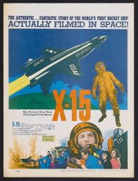 Смотреть Икс 15 онлайн на Кинопод бесплатно