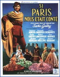 Смотреть Когда б Париж поведал нам онлайн на Кинопод бесплатно
