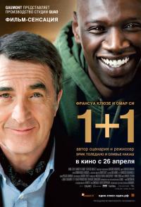Смотреть 1+1 онлайн на КиноПоиске бесплатно