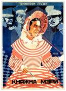 Смотреть фильм Княжна Мери онлайн на Кинопод бесплатно