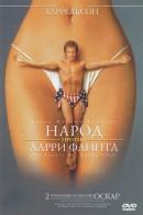 Смотреть фильм Народ против Ларри Флинта онлайн на KinoPod.ru платно
