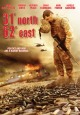 Смотреть фильм 31 Норд 62 Ист онлайн на Кинопод бесплатно