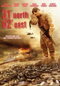 Смотреть 31 Норд 62 Ист онлайн на Кинопод бесплатно